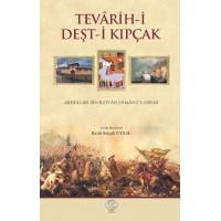 TEVÂRİH-İ DEŞT-İ KIPÇAK